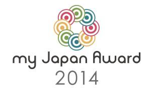 my-Japan-logo2014