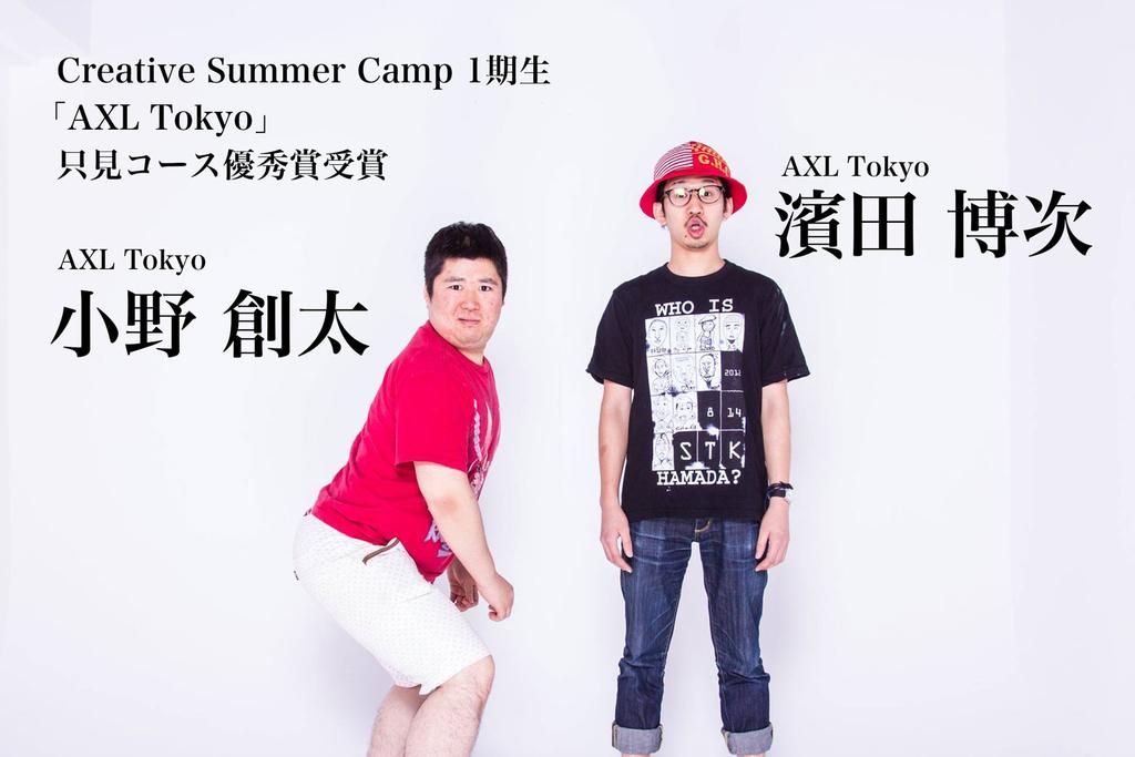axl-tokyo_________________1024