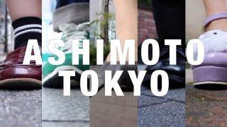 26_ashimoto-tokyo