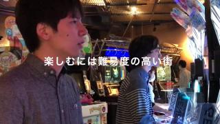 ハードモード埼玉.mp4[2017-12-09 19-34-33.188]