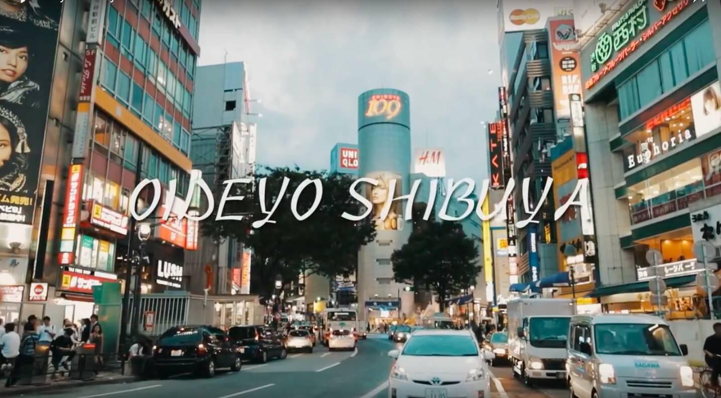 OIDEYO SHIBUYA